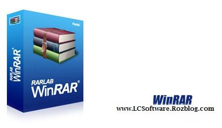نسخه نهایی بهترین  نرم افزار فشرده سازی  Winrar.5.0 x32 x64