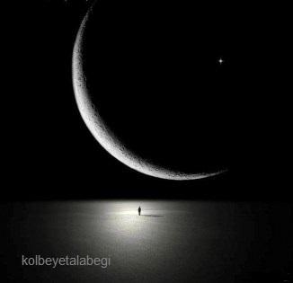 ماه شب تاریکی