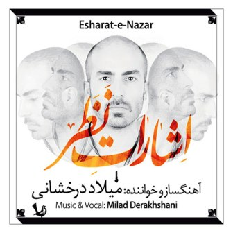 http://s5.picofile.com/file/8140756918/Milad_Deraklhshani_Esharate_Nazar.jpg