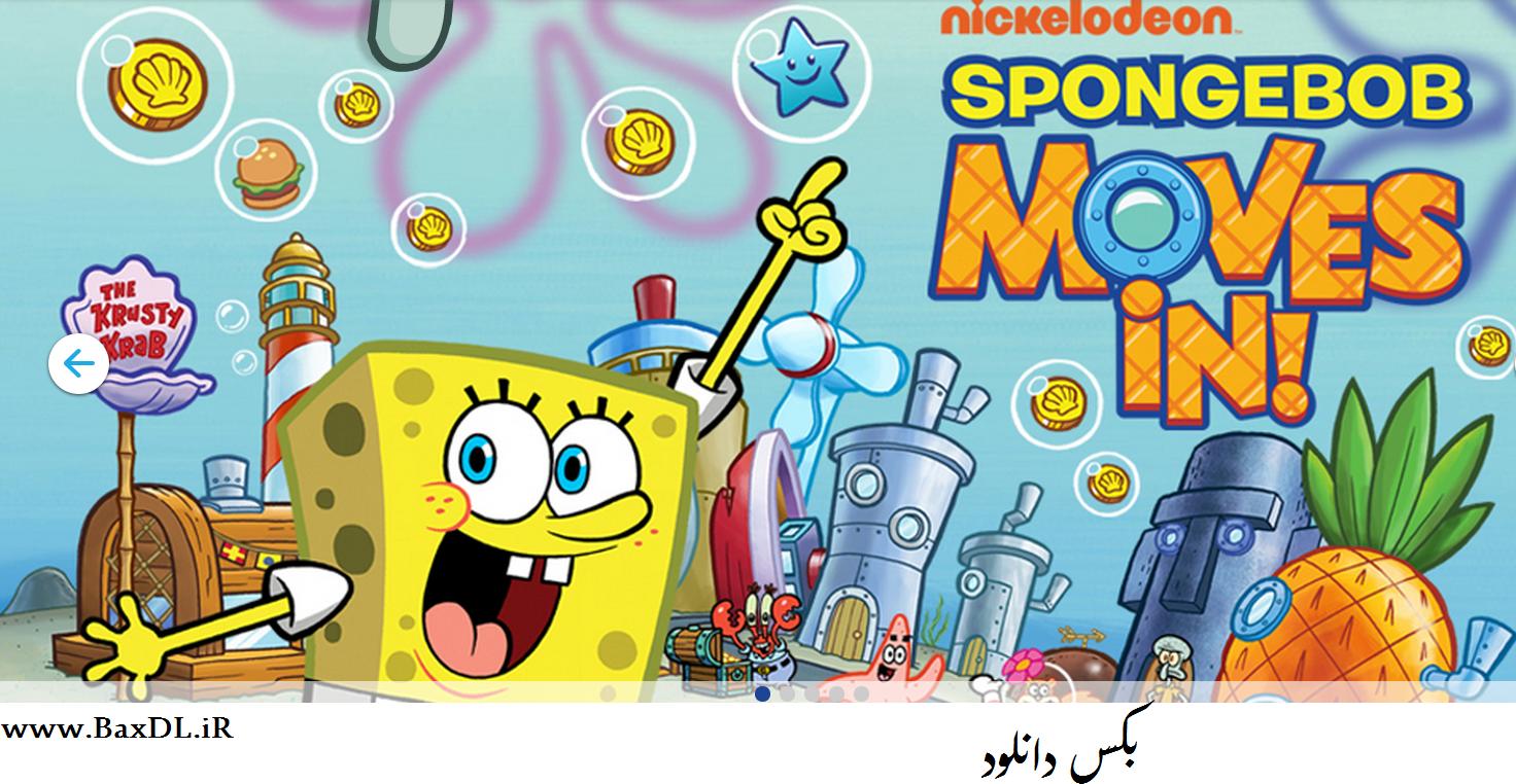 دانلود بازی موبایل باب اسفنجی-SpongeBob Moves In