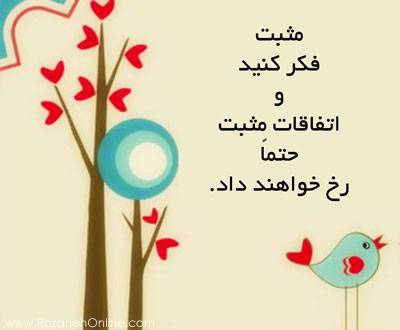 http://s5.picofile.com/file/8140867718/6.jpg