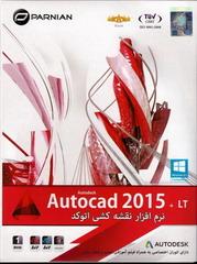 نرم افزار نقشه کشی اتوکد Autodesk AutoCAD 2015  32-64-Bit   /  AutoCAD LT 2015  64-Bit    AutoCAD 2015 مطمئنا مهندسان نقشـه کشی و عمـران این ابـزار را بسیـار بهتـر از افـراد معمولی می شنـاسند ، اتوکد معـروف ترین و پرکاربردتـرین نرم افزار دنیـا در زمینه نقشه کشی ، معمـاری و طـراحی صنعتی ، اتـوکد جـدای از نرم افزار در حقیقت یک استاندارد جهانی است ، در همه جای جهان اگر قرار باشد نقشه ای کشیده شود ،