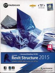 نرم افزار مدل سازی و تحلیل اطلاعات ساختمانی     Autodesk Revit Structure 2015 64-Bit  Autodesk AutoCAD Structural Detailing    نرم افزار مهندسی Revit Structure ابزاری فوق العاده و بسیار مفید برای مهندسین عمران و معماری و به طور کلی افرادی است که به نحوی در پروژه های ساخت و ساز فعالیت دارند ، این نرم افزار دارای ابزارهای دقیقی برای طراحی و ساخت سازه های کارآمدتر می باشد ، Revit Structure با پشتیبانی از جدیدترین متدهای ساخ