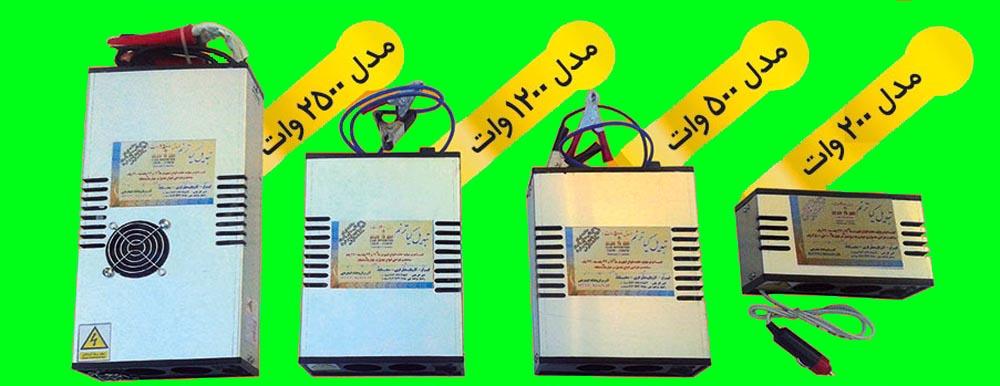عکس تبدیل برق ماشین به برق 220