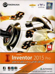 نرم افزار طراحی و مدل سازی سه بعدی  Autodesk Inventor 2015 and Autodesk Inventor Pro 2015