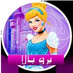 http://s5.picofile.com/file/8140970042/nabtarin_bala_1_13_.png