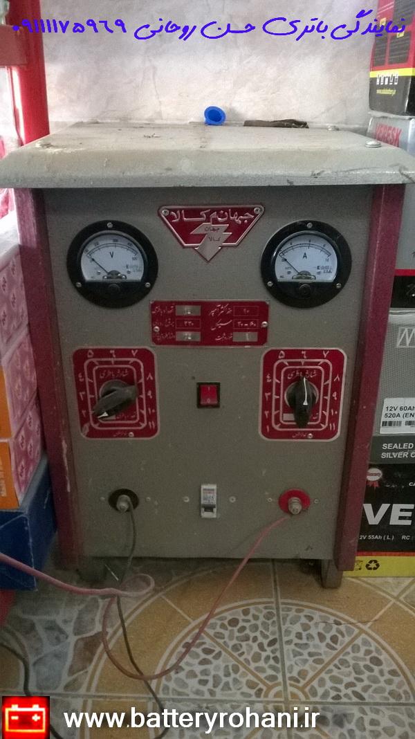 دستگاه شارژر باتری ماشین و اساب بازی