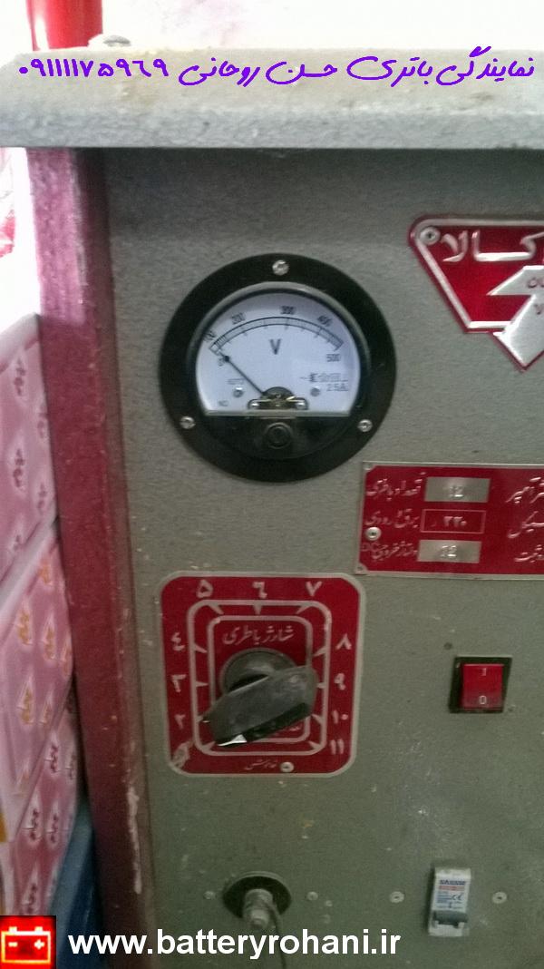 شارژر باتری ماشین