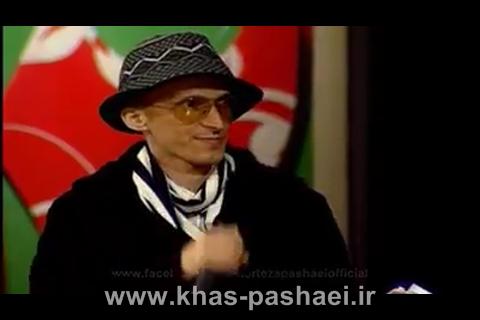 دانلود کلیپ حضور مرتضی پاشایی در برنامه شبی با ستاره ها
