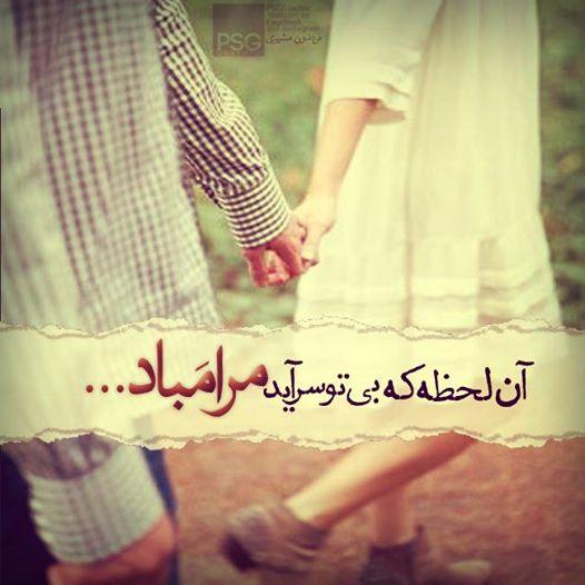http://s5.picofile.com/file/8141025492/bi_to_Mara_Mabad.jpg