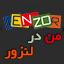 http://www.lenzor.com/amir16kh