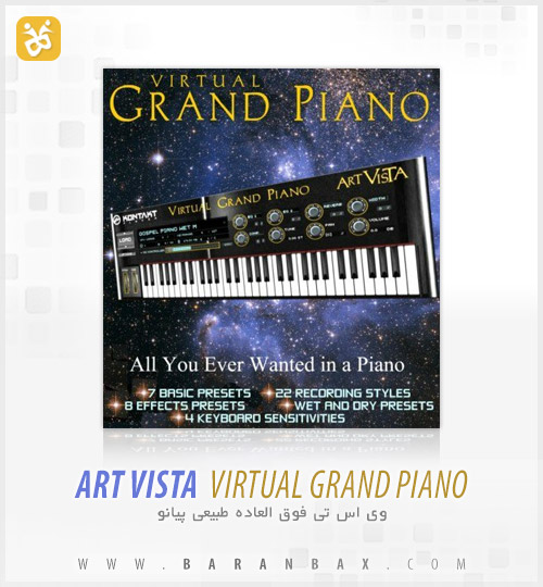 Art Vista Pianooo دانلود VST پیانو Art Vista Virtual Grand Piano