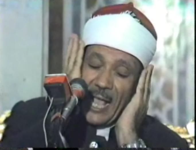 سیخ عبدالباسط رحمه الله