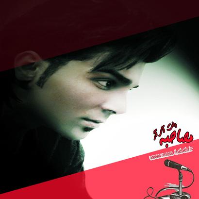 محمد ظهرابی: ترانه سرا ، آهنگساز ،تنظیم کننده و خواننده