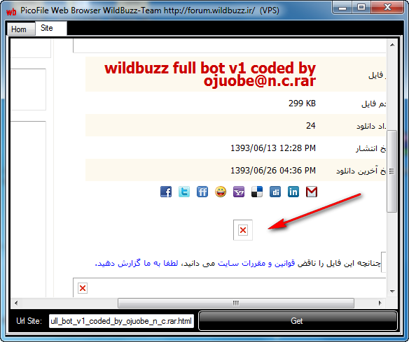wilbuzz-team picofile web browser (VPS) 2014_09_17_052117