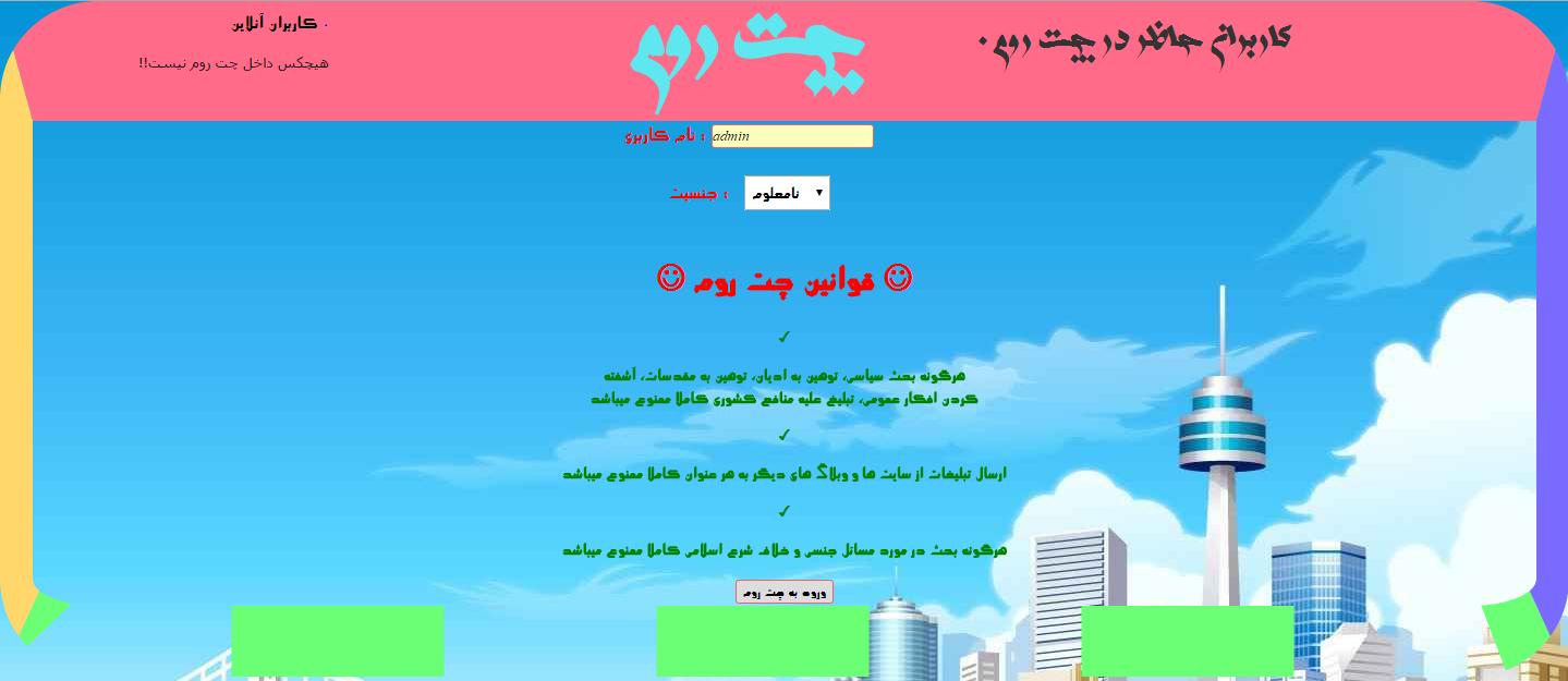http://s5.picofile.com/file/8141325292/tarahi.png