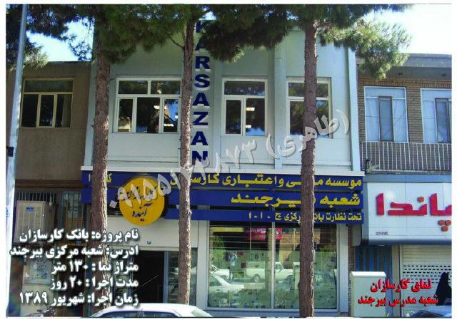 http://s5.picofile.com/file/8141350834/Taheri373.JPG