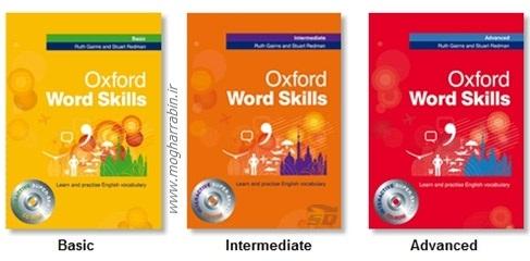 دانلود نرم افزار آموزشی Oxford Word Skills