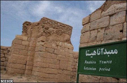 تکاب، معبد آناهیتا