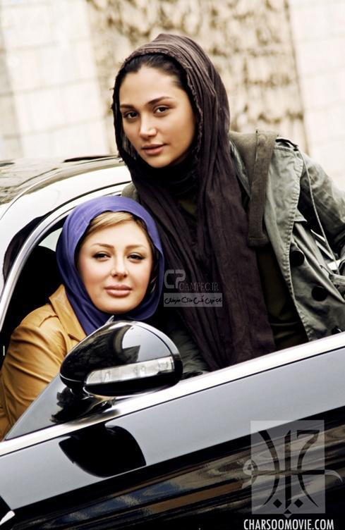 روشا ضیغمی و خواهرش نیوشا