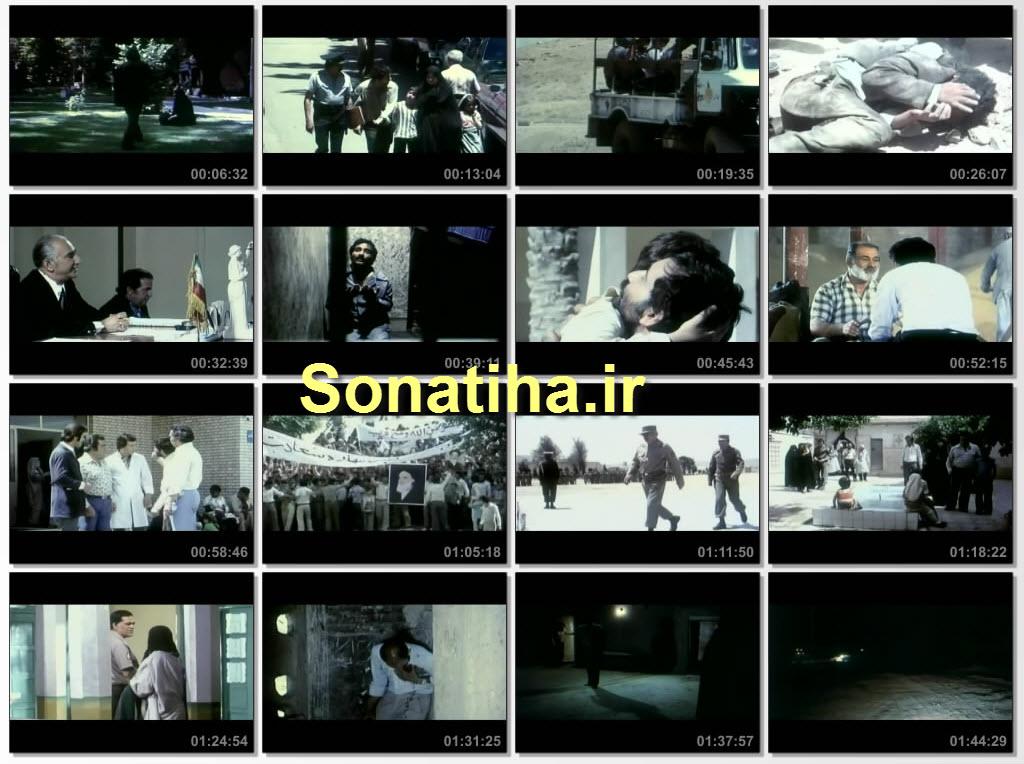 تصاویری از فیلم در محاصره