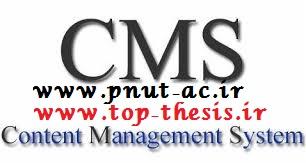 دانلود پایان نامه رشته کامپیوتر سیستم های مدیریت محتوا سیستم cms  ورد پرس و جوملا