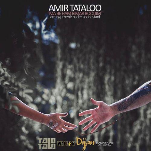 Amir Tataloo – Ma Be Ham Bimar Boodim