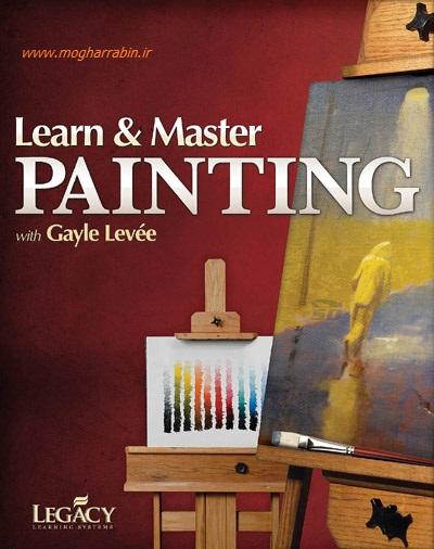 دانلود آموزش نقاشی از مقدماتی تا پیشرفته