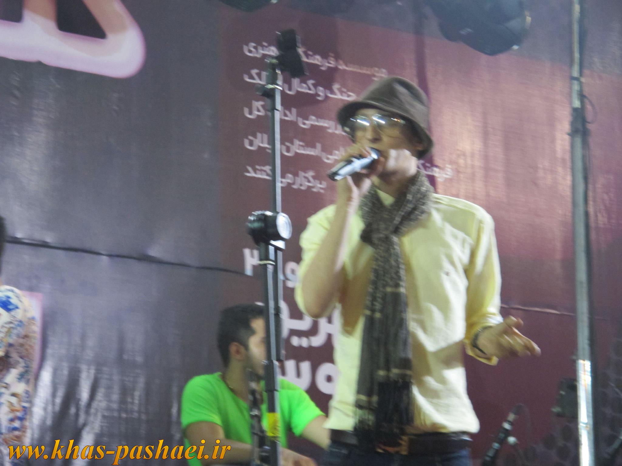 عکسهای کنسرت انزلی مرتضی پاشایی