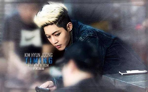 Wallpaper By Rukubebe_Kim Hyun Joong Timing 4th Mini Album