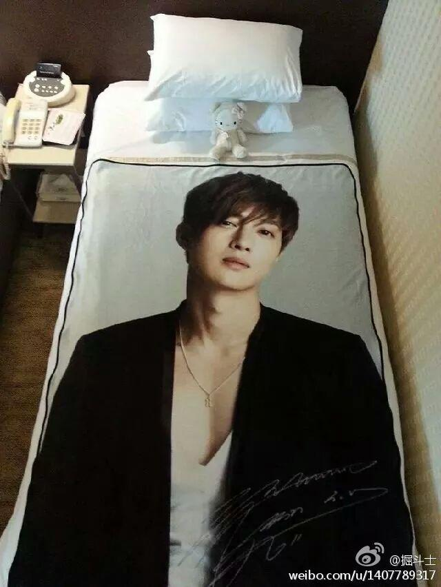 Perfect Joongi blanket