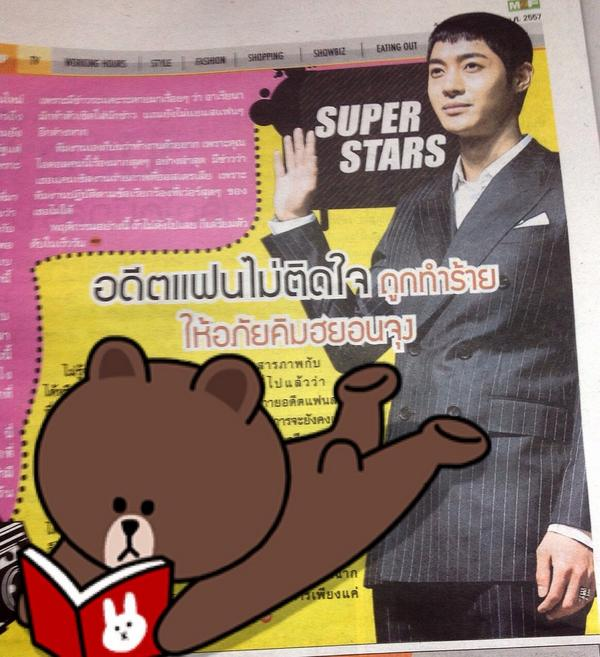 [Scan] Kim Hyun Joong in a Thai Newspaper [09.19.14]