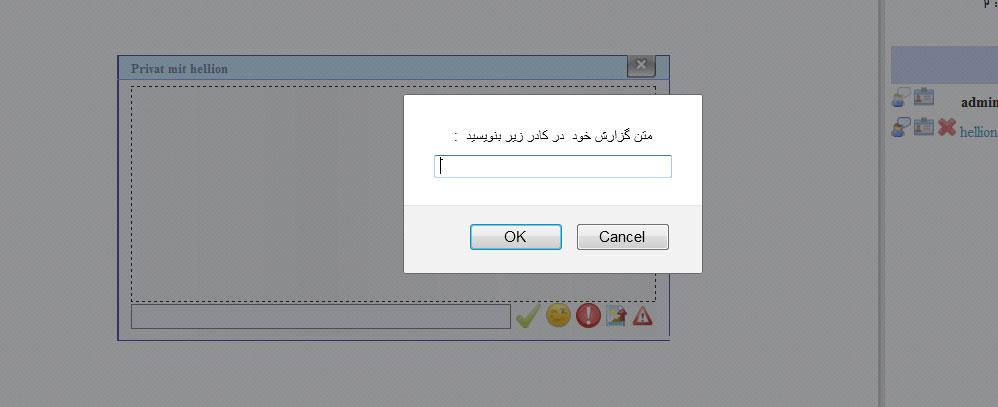 http://s5.picofile.com/file/8141758484/518536938.jpg