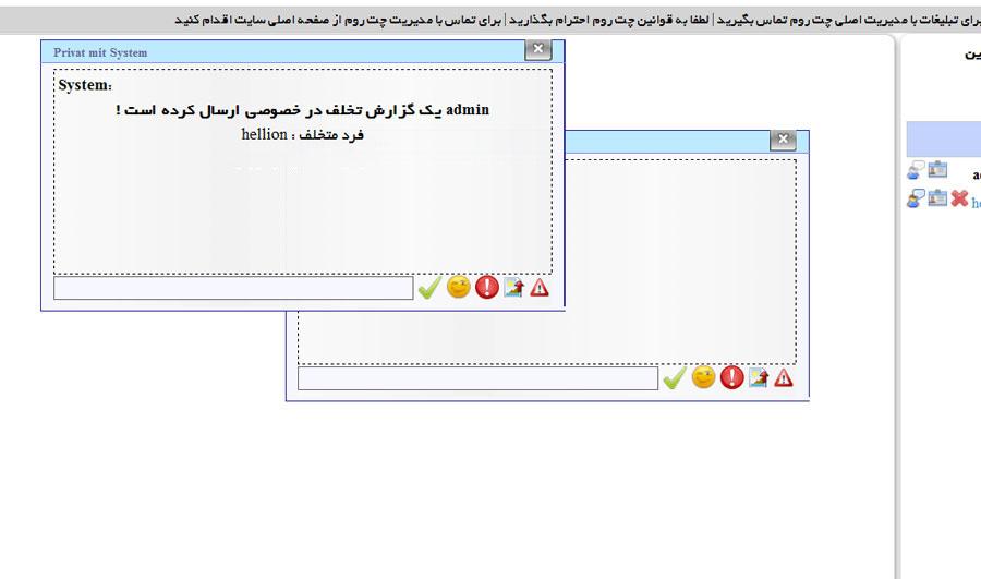 http://s5.picofile.com/file/8141758526/982536301.jpg