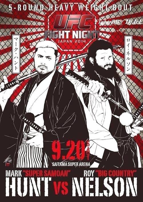دانلود یو اف سی فایت نایت 52 | UFC Fight Night 52 : Mark Hunt vs. Roy Nelson-نسخه ی H265-720p