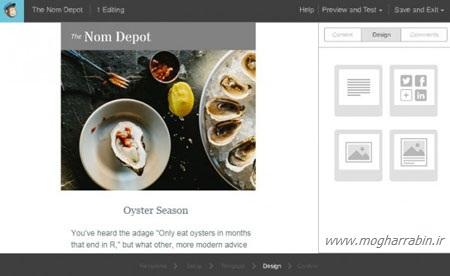 آموزش ارسال ایمیل با طراحی مدرن با سرویس فوق حرفه ای MailChimp