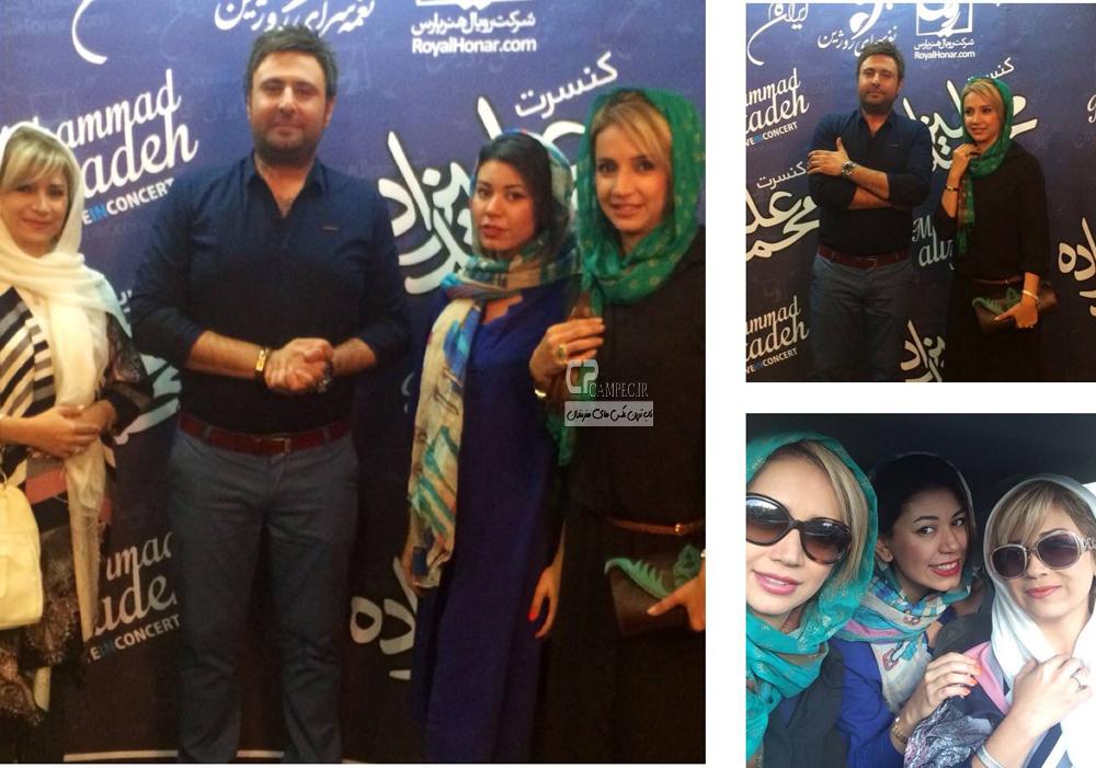 شبنم قلی خانی و خواهر و خواهر زادش در کنسرت محمد علیزاده
