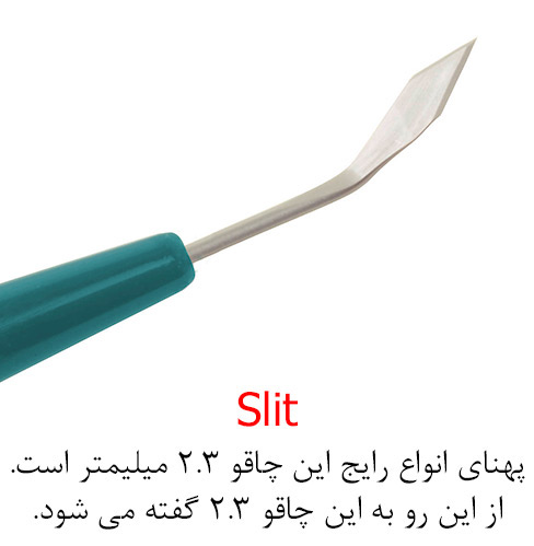 Slit Knife
