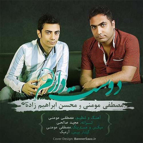http://s5.picofile.com/file/8142082500/Mohsen_Ebrahimzadeh_Mostafa_Momeni_Doset_Daram.JPG