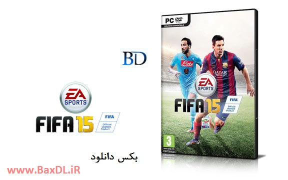 دانلود نسخه نهایی بازی فیفا 15