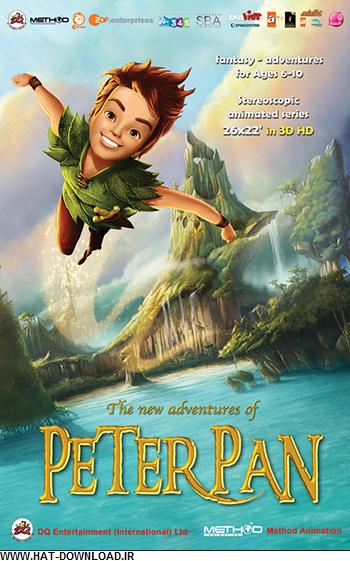 The New Adventures of Peter Pan 2012 cover دانلود دوبله فارسی انیمیشن ماجراهای تینکربل و پیترپن   The New Adventures of Peter Pan 2011