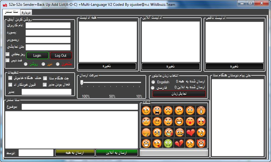 s2a sender+back up add list+(A-o-c)+ Multi-Language v2 coded by ojuobe@n.c wildbuzz-team 2014_09_22_052128