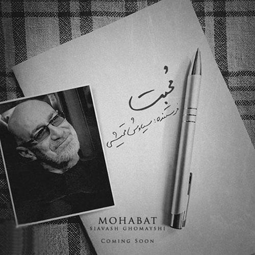 Siavash Ghomeyshi – Mohabat