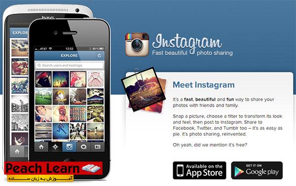 http://s5.picofile.com/file/8142205168/instagram.jpg