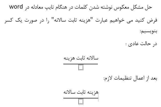زمان توزیع مرحله چهارم سبد کالا 95 نوشتن اعداد فارسی در پاورپوینت