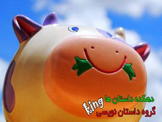 http://s5.picofile.com/file/8142277176/i_am_cow.jpg