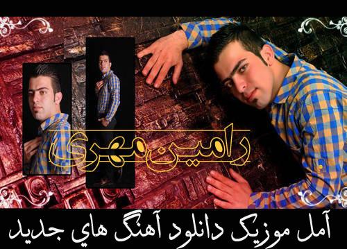 http://s5.picofile.com/file/8142362850/Ramin_Mehri_Terakk.jpg