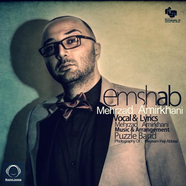 http://s5.picofile.com/file/8142409500/Mehrzad_Amirkhani_Emshab.jpg