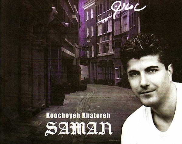 http://s5.picofile.com/file/8142418268/Saman_Koocheye_Khatereh.jpg