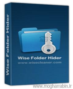 دانلود نرم افزار مخفی کردن یک فولدر یا فایل در کامپیوتر,هارد و یا فلش